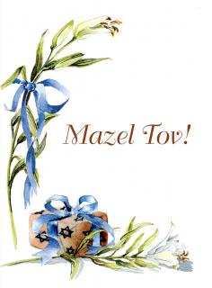 Two Lilies & a Gift (Jewish Greeting Cards)