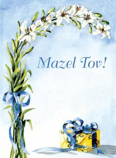 Lily Arch with Gift (Jewish Greeting Cards)